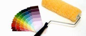 оптимальный валик для покраски стен
