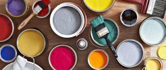 политра вододисперсионных и водоэмульсионных красок
