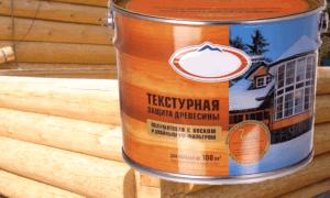 Пропитка для деревянного дерева