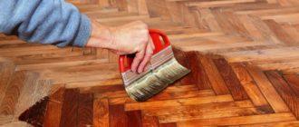 Покрытие деревянного пола