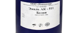 АК-511