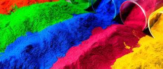 Краски порошковые