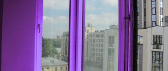 Цветное пластиковое окно