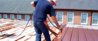 Окрашивание оцинкованной крыши