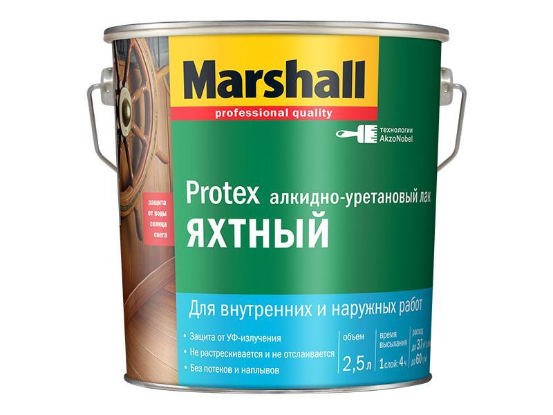 Яхтный лак Marshall Protex