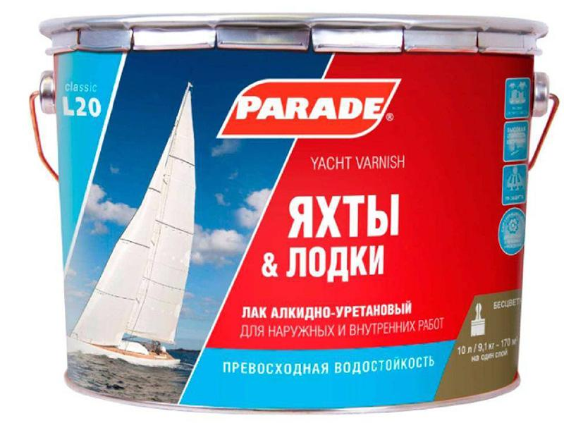 Яхтный лак PARADE