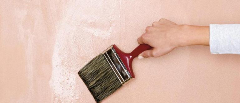 Покрытие лаком стен