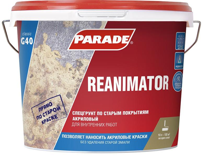 Спецгрунт Parade Reanimator G 40