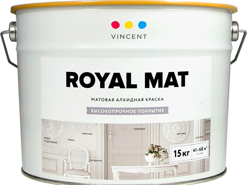 Vincent Royal Mat алкидная краска